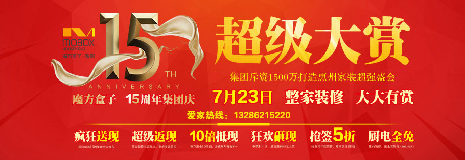http://www.jiazhuang.com/company/14217_promotion/1837/